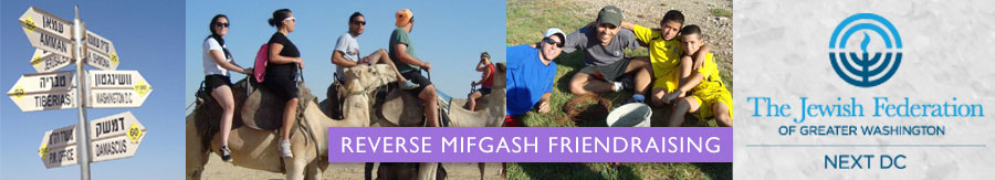 UPdated reverse mifgash banner